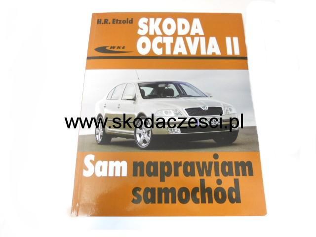 Okładka: Skoda Octavia II